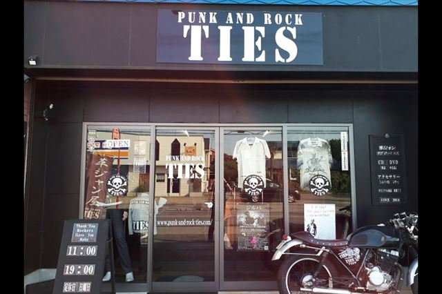 PUNK AND ROCK TIES